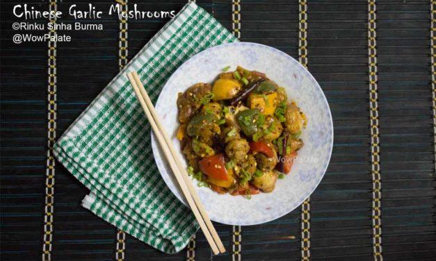 Chinese Garlic Mushrooms