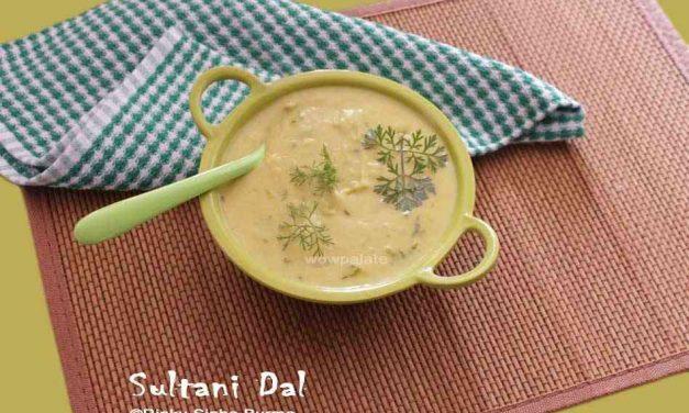 Sultani Dal Recipe