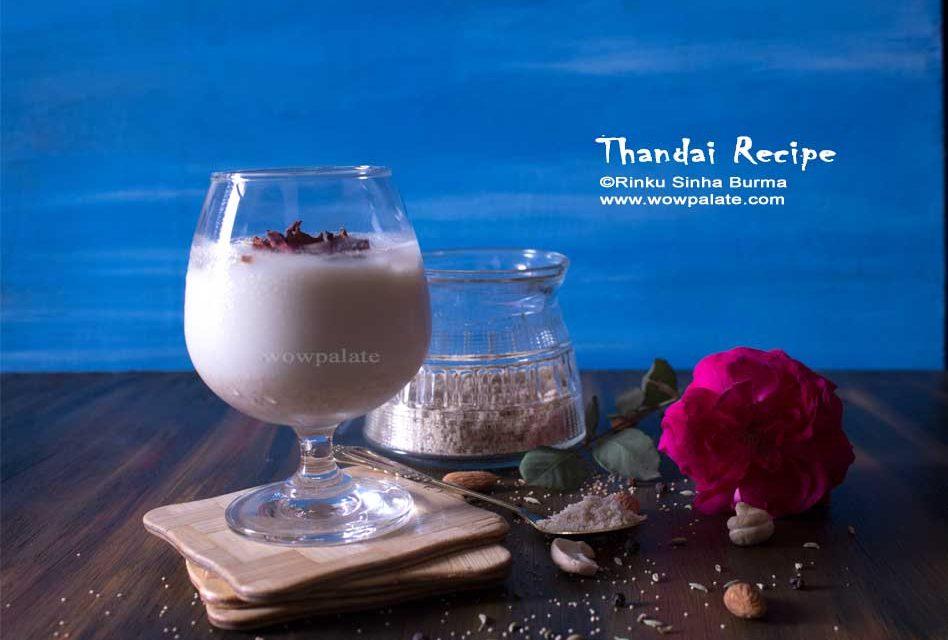 Thandai Recipe | Sardai Recipe | How to make Thandai Recipe for Holi Festival