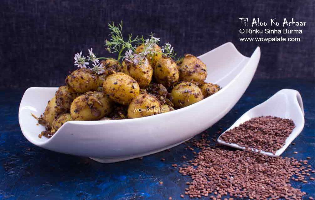 Til Aloo Ko Achaar | Sesame Potato Snacks | Til Aloo Recipe