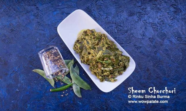 Sheem Chorchori Recipe | Shorshe Sheem | Sheemer Jhal | Lima Beans in Mustard Paste