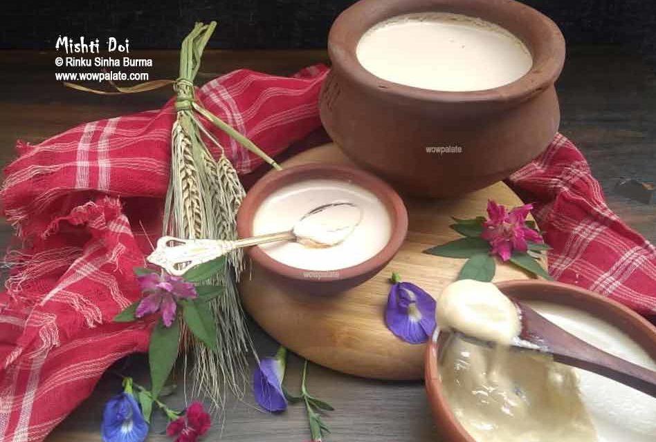 Mishti Doi Recipe | Sweet Curd | Bengali Sweet Yogurt