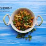 Bati Chorchori | Mix Vegetable Recipe | Bengali Recipe | How To Make Mix vegetable Dish
